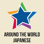 japanese_CE